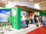 23ª HORTITEC Encontro do setor hortifrutícola prevê alavancar R$ 100 milhões em negócios